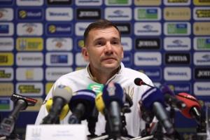 Андрій Шевченко: Постараємося відсунути Роналду подалі від воріт збірної України