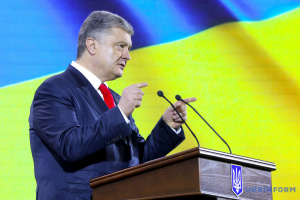 Occupation of Donbas wrecks 25% of Ukraine's industrial potential – President Poroshenko