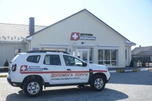 На Київщині запрацювала амбулаторія з телемедициною