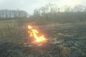Под Тернополем загорелся газопровод