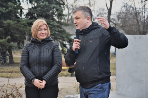У Мінську порушать питання відновлення газопостачання Мар'їнки - Геращенко