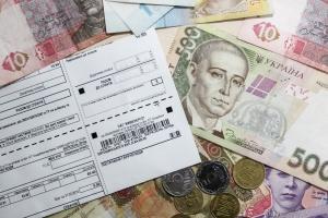 В проект бюджета-2020 на субсидии заложили 47,6 миллиарда