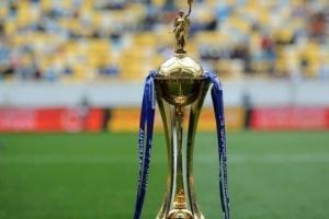 Футбол: жеребкування 1/2 фіналу Кубка України пройде 8 квітня, матчі - 17 квітня