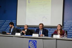 Презентація переліку арештованих активів, переданих в управління АРМА