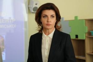 Марина Порошенко открыла ресурсную комнату в Новокаховской школе