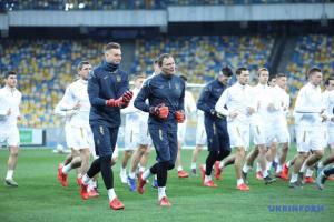Футбол: абонемент на всі матчі збірної України у відборі Євро-2020 коштує ₴2 000