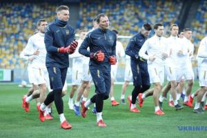 Футбол: абонемент на всі домашні матчі збірної України у відборі Євро-2020 коштує ₴2 000