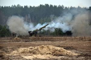 L'artillerie ukrainienne a mené des exercices de tir au combat (photos)