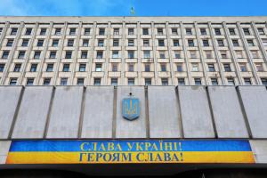 ЦВК збільшила кошторис президентських виборів на 720 тисяч