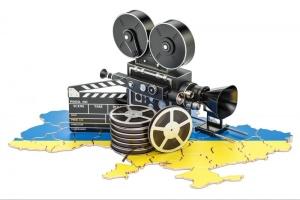 Українські фільми в Чикаго: де і коли дивитись