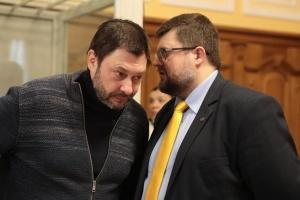 Защите Вышинского отказали в отводе судей