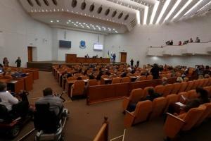 В Днипре приняли Кодекс этики депутатов
