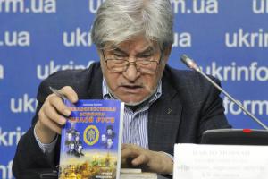 Языковой закон Украины: формальность или достоинство нации?