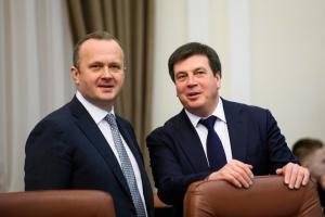 На Луганщині після деокупації створять 11 тергромад - Зубко