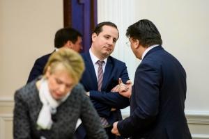 Кабмин объявил конкурс на должности глав налоговой и таможенной служб