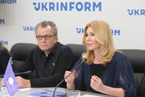 Міжнародний економічно-гуманітарний форум  Ukrainian ID: презентація ключових тем