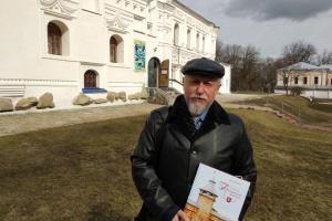 У Чернігові презентували книгу до 380-річчя Івана Мазепи