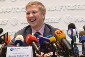 Коболєв: Зробили ще один вагомий крок до відокремлення оператора ГТС