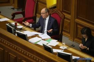 Роспуска парламента не будет - Парубий