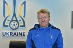 Юношеская сборная Украины по футболу U18 проиграла в гостях болгарам