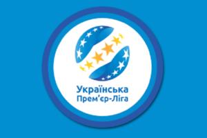 Футбол: стали известны даты и время первых двух туров 2 этапа чемпионата Украины