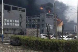 Взрыв на заводе в Китае: число погибших возросло до 64