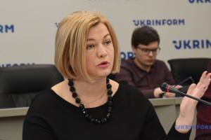 Красный Крест забыл об украинских заложниках - Геращенко