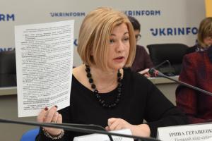 От РФ нет позитивных сигналов по политзаключенным и заложникам - Ирина Геращенко