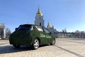 Uber запустив на вулиці Києва 200 електрокарів