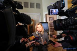 """Раду закликають звернутися до світу через """"паспортизацію"""" РФ на Донбасі"""