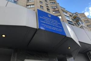 У Лисичанську відкрили головний регіональний офіс представника омбудсмена