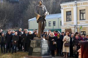 У Києві відкрився пам'ятник Олександру Вертинському