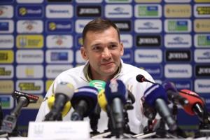 Андрей Шевченко: Мы рассчитываем на очки в матче с Португалией