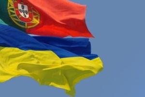 Португалія - Україна: текстова трансляція - сьогодні на Укрінформі