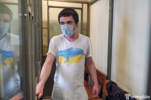 Russia's Supreme Court upholds sentence for Ukrainian political prisoner Pavlo Hryb
