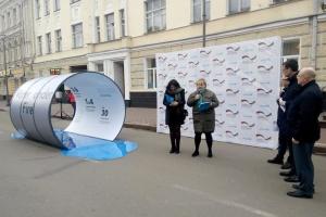 """ЮНІСЕФ презентував виставку """"Вода під прицілом"""""""