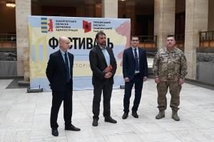 """Презентації, концерти, настільні ігри: в Ужгороді відкрився фестиваль """"Історія.UA"""""""