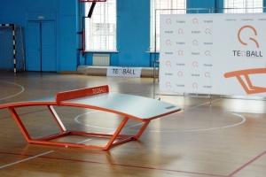 В Україні вперше відбудеться турнір із текболу