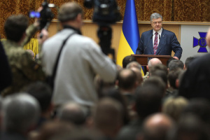 Poroshenko: SBU has become effective mechanism for protecting security of state