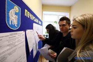 Свыше 315 тысяч украинцев временно изменили место голосования
