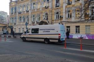 """Третье """"минирование"""" за день: полиция эвакуирует ТРЦ Магелан"""