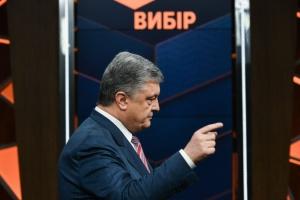 Порошенко обіцяє захистити вибір українців