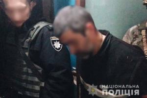 Чоловіку, який погрожував підірвати квартиру на Херсонщині, повідомили про підозру