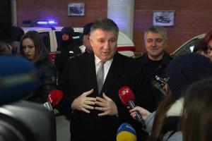 Україна евакуює з Уханя громадян кількох країн, в тому числі й росіян — Аваков