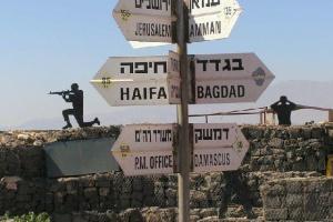 США назвали терміни визнання Голанських висот частиною Ізраїлю