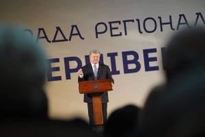 Президент: Коаліції з Кремлем - проти України