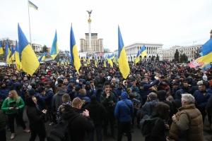 Нацкорпус на Майдані знову вимагає посадити винних у розкраданні в оборонці