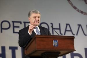 ЕС опроверг информацию об антикоррупционном расследовании против Порошенко