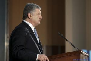 Порошенко хочет закрепить децентрализацию в Конституции