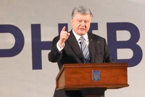 Порошенко закликав українців дуже відповідально підходити до свого вибору